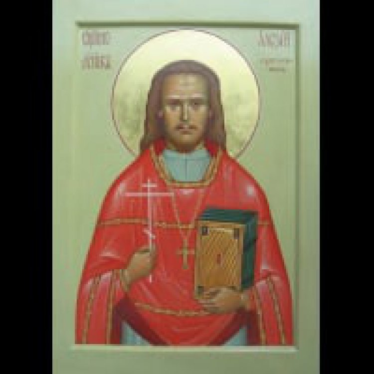 Православный календарь - ВОСКРЕСЕНЬЕ