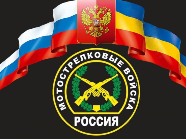 Сегодня день основания мотострелковых войск